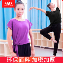 Summer practice dance dress top body short sleeves practice clothing adult loose belt with long-sleeved Latin dance t-shirt
