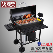 Fire Shepherd home charcoal barbecue grill Villa patio oven large outdoor barbecue grill 5 people smoke smoked American BBQ