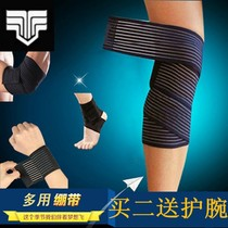 Sports squat knee knee fitness mens knee bandage bandage compression lengthened hard pull calf joint protection