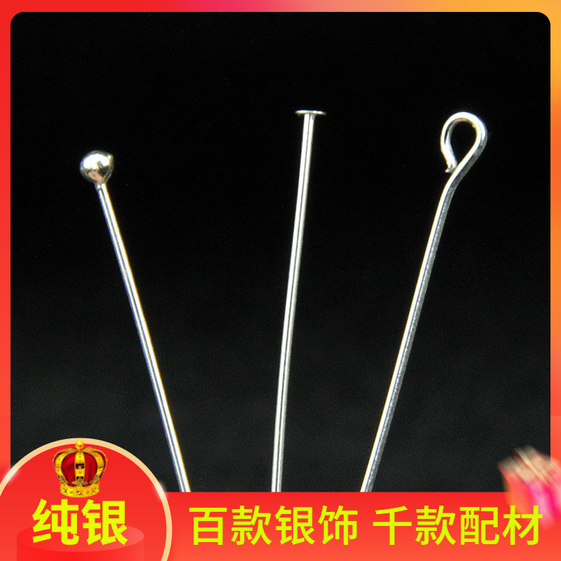 S925 pure silver t-pin nine-word needle earrings accessories diy handmade material ball needle jewelry semi-finished manufacturers direct sales.