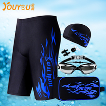 Youyou mens swimwear Suit Suit boxer shorts large size waterproof swimming goggles swimming cap hot spring swimwear