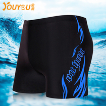 Youyou new mens swimming trunks hot spring large size professional swimming trousers tide fashion swimsuit male swimming equipment