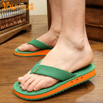 Youyou summer new tide Korean version of the foot mens slippers non-slip flat sandals sandals