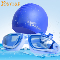Youyou silicone swimming cap men and women long hair waterproof ear large adult children swimming goggles swimming cap beach holiday sets