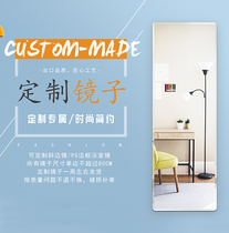Can be customized customized dedicated mirror