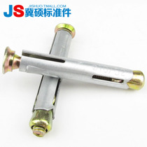Window gecko aluminum alloy plastic steel doors and windows expansion hollow inside the expansion screw cross-sinking head expansion bolt