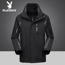 Playboy outdoor assault clothes Autumn winter plus velvet thickened Korean version of slimming sports casual waterproof mens jacket