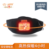 Wen--multi-function heating neck neck warm neck cervical spine anti-air conditioning long sitting solution fatigue close heating