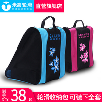 Meters high roller skating bag children skates admission package adult roller skates backpack shoulder bag three thickened breathable