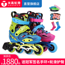 High roller skate skate kids full set 3-5-6-8-10-year-old beginner men and women flat shoes adjustable