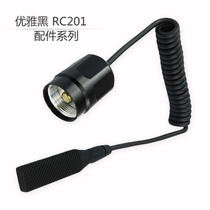 Laitai Hui flashlight switch special light LED flashlight tactical switch wire mouse tail switch night ride
