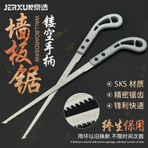 Beijing selected Mini woodworking saws small hand saws garden gardening saws lumbering pull branches saws fast household handsaw