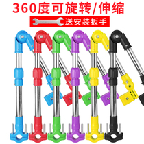 Bicycle umbrella frame padded sunshade umbrella stand electric car umbrella stand pram stroller sunscreen umbrella stand