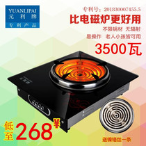 Yuanli household multi-function electric stove adjustable temperature cooking electric furnace electric wire pot barbecue electric stove stir