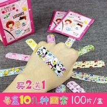 Mini scratch anti-wear foot paste wound sticky pattern tape waterproof breathable band-aid childrens home