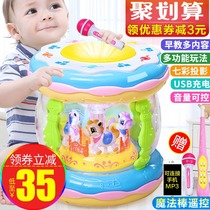 Baby hand clap drum children can charge beat drum early teaching puzzle 1 year 0-6-12 months baby toys 3 music