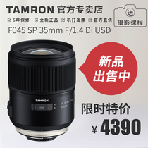 Spot Tamron SP35mm F 1 4 F045 portrait fixed focus SLR lens Nikon Canon 35 F1 4