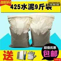 High-strength fast-drying 425 black cement wall fill-in pit patch tile cement mortar decoration home waterproof cement