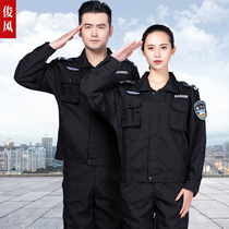 Black camouflage security for training suit suits male Special Forces combat training suit multi-pocket Security wear overalls