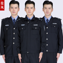 2011 new security uniforms spring and autumn set property security uniforms winter long-sleeved security overalls suits men and women
