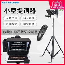 Teleprompter mobile SLR camera inscription convenient Taobao video interview outside the shooting host anchor Network red broadcast SLR camera dedicated small portable camera subtitles teleprompter board