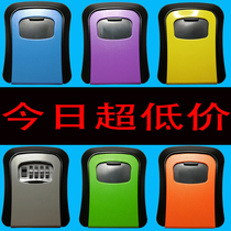 Renovation site door password key box password lock bed and breakfast rental Spare Key Box Cat lock key cabinet