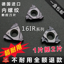 Imported CNC internal thread Blade 16IRAG60 55 degree 1 5 2 0 3 0 stainless steel lathe tooth cutter grain