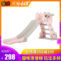 Gifted Peter childrens playground indoor slide baby playground slide home multi-functional baby toys combination