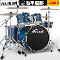 Asanas drum kit adult children beginner practice 5 drum 234 hi-hat introductory grade jazz drum professional playing drum