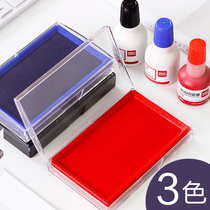 Effective stamp pad red blue black quick-drying ink pad print box quick-drying large seal Indonesia seal atomic ink set portable trumpet finger print painting sponge core 9864 office financial supplies