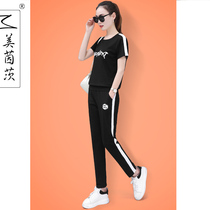 2019 summer new sports and leisure suit female Korean loose trousers cotton running two sets of foreign gas age
