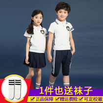 Summer Primary School Games Opening Ceremony Costume Uniform English Wind Short-Sleeve Dummy Kindergarten Garden Tide