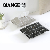 Japanese cotton and linen paper towel set paper towel bag paper bag fabric car paper bag paper towel box paper towel bag