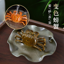 Han Tang Yixing original mine purple sand hand-made kung fu fun tea pet piece green mud color-changing crab can be raised creative tea to play