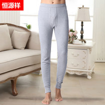 Hengyuanxiang middle-aged autumn pants mens cotton high waist thin mens warm pants trousers loose bottoming pants single piece