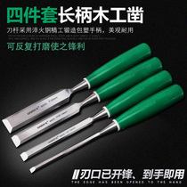 Power lion four-piece long handle woodworking chisel wood chisel flat chisel flat chisel shovel chisel woodworking tools wood chisel suit