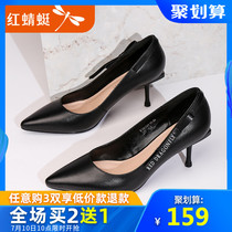 Red Dragonfly official shoes 2019 spring new black high-heeled shoes fine with pointed female elegant workplace womens singles shoes