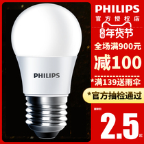 Philips led bulb e14e27 screw small bubble 7W9W 5W energy-saving home super bright lighting flying saucer lamp