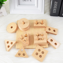 Wooden mother Beech four sets of geometric shapes cognitive stack high early education teaching aids children puzzle blocks
