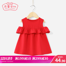 Childrens strapless dress 2019 new girls summer baby princess dress 1 a 6-year-old female baby skirt