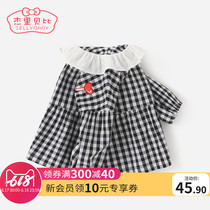 Female baby doll shirt 0-1 years old baby shirt long-sleeved spring and autumn childrens plaid shirt cotton 3-6 girls shirt