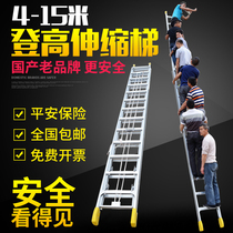 Telescopic ladder lifting Engineering ladder aluminum ladder thick outdoor fire decoration straight ladder 6 meters 8 meters 10 meters portable