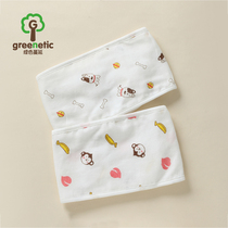 Baby belly around cotton gauze summer baby belly cool artifact four seasons universal newborn belly around the thin section