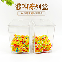 Supermarket bulk candy box dry fruit box sealed plastic display box thickened soft candy box transparent with lid loose