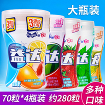 Yida chewing gum sugar-free xylitol 70 grain bottled watermelon mixed flavor breath freshening office casual snacks