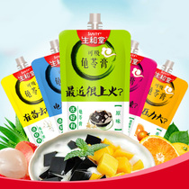 Sheng he Tong Turtle Jelly Jelly pudding casual snacks specialty can suck Turtle Jelly paste 253g*1 bag in bulk