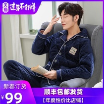 Mens pajamas winter coral cashmere thickened cashmere Youth three-layer padded jacket autumn and winter models warm flange home service