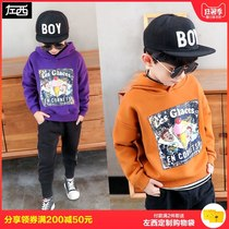 (Anti-Season Clearance)left West boys plus cashmere sweater winter childrens long-sleeved padded jacket large childrens tide in autumn and winter