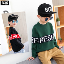 Left West boy sweater spring 2019 New childrens sweater sweater in the big boy spring and autumn Korean version of the tide