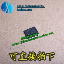 S93C86 s93c86bd SOP8 foot new storage chip chip IC can replace burn shun Sheng